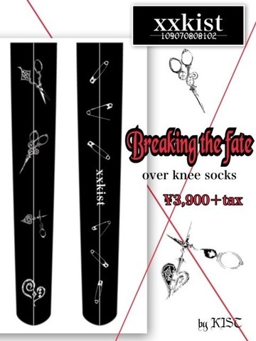 breakingsox.pop.jpg