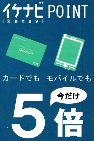 A596AEF7-872C-4CD9-8A80-704F1F51ECEF.jpeg