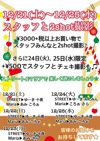 E532B98A-8BD9-4DEC-B493-B0F65A628512.jpeg