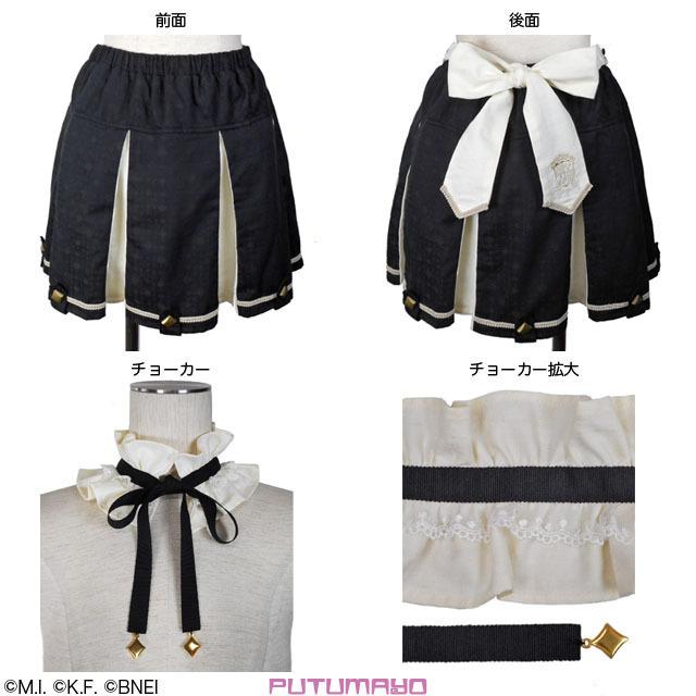 PUTUMAYO_65240044sf.jpg